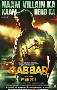 Akshay Kumar Starring Movie 'Gabbar Is back' First Look Launched |Story | Star Cast | Releasing Date| Bansali Production |gabbar|Akshay|gabbar back|akshay as gabber