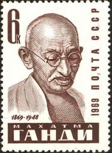 The_Soviet_Union_1969_CPA_3793_stamp_(Mahatma_Gandhi)