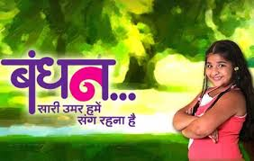 ZEE Tv Show ' Bandhan' to go off air next month