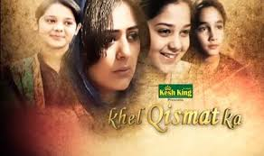 Upcoming Show 'Khel Qismat Ka' On Zindagi Tv | Story |Star Cast| Trailer|Timing|