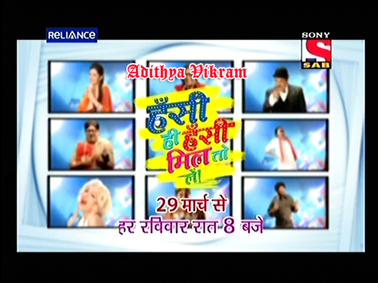 upcoming show|Upcoming Show ' Hansi Hi Hansi Mil Toh Lein' On SAB TV |Concept | Star Cast | Timing| Wiki