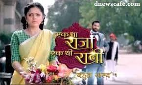 Ek Tha Raja Ek Thi Rani Upcoming show on Zee Tv