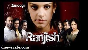 Ranjish upcoming show on zindagi tv|Ranjish |upcoming show | zindagi tv