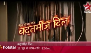 Badtameez Dil Serial on Star Plus | Cast | Story | Timing | Launch Date