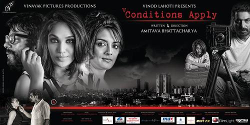Conditions Apply | Official Trailer | Vinayak Picture Production|movie cast|Bengali Movie|movie trailer|snapshots