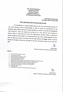 Last date to file income tax return extended to Aug 5|e-filling income tax link|notice by govt