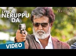 16 Things shock you About Rajinikanth's Kabali