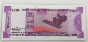 2000-rupees-new-note-back