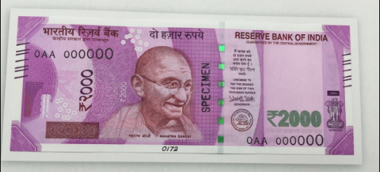 PM Narendra Modi addresses nation, Live Updates of the Speech: Rs 500, 1000 notes banned from midnight, banks closed tomorrow|500 rs note banned|100 rs note ban|new note launch