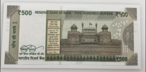 500-rupees-new-note-back