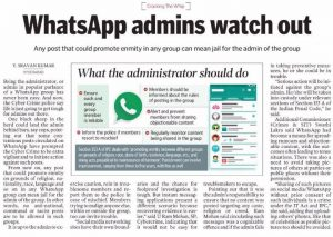 FAKE! FAKE! Fake! |BE AWARE|BE ALERT|GOVT EYE ON WHATSAPP-FAKE |NEWS ON WHATS APP|MESSAGE BY GOVT FOR WHATSAPP