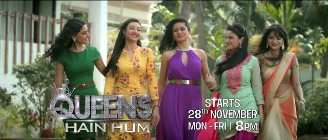 Queen hai hum on tv|Darling diva|Bhavna Pani |Akanksha Banerjee Jha|Kenisha|Jhanvi Seth|TT|Tanya Tandon Patrali Chattopadhyay|Shaily Priya PandeyorShreya Dixit Rathore|