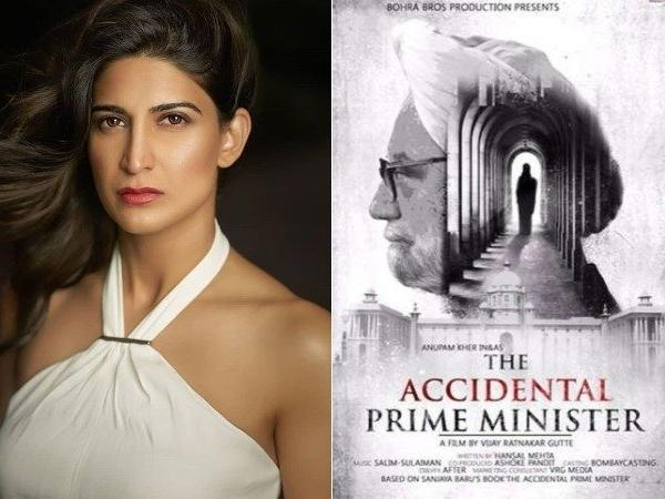 Here's how Aahana landed the role of Priyanka Gandhi in her next film|hot aahana |aahana to priyanka