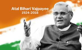 Atal Bihari Vajpayee: wiki|awards|political|peoms|born|death|image