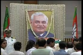 ALVIDA VAJPAYEE JEE .... MERA NAMAN :- DAUGHTER NAMITA GIVES LIGHT TO ATAL JEE|WHO LIGHTS THE ATAL|AAG KISNE LAGAI ATAL BHIHARI JI KO|CHEETA KO AAG LAGAI||ATAL JI LAST SEEN.... AKHRI DARSHAN