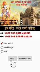 That 'Ram Mandir Vs Babri Masjid' Voting Link On Social Media Is Fake, Don't Believe It|fake|vote for ram
