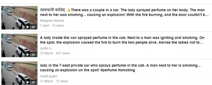 """Lady sprayed perfume on her body. Man next to her was smoking… causing an explosion' DNewCafe 
