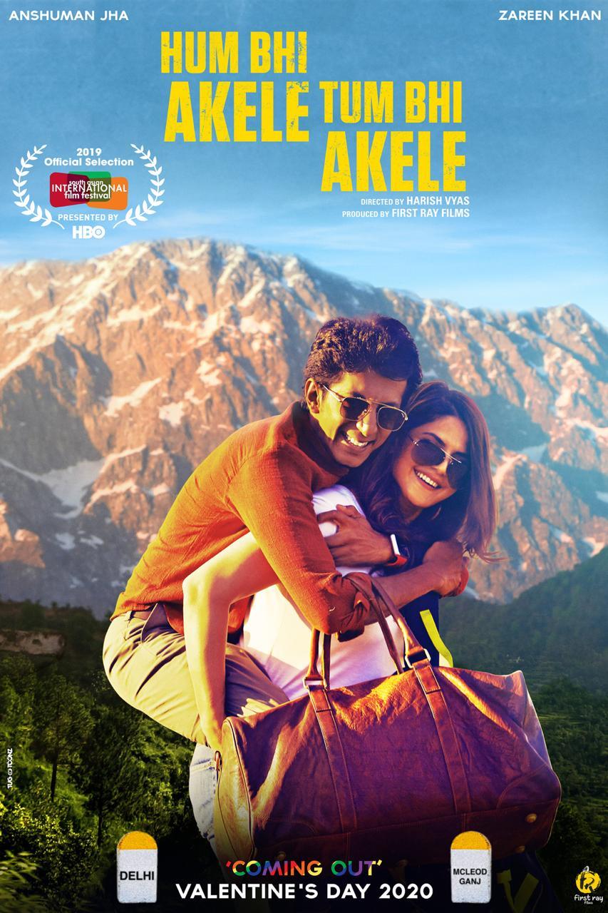 'Hum Bhi Akele Tum Bhi Akele' (2020) Movie Wiki, Cast, Plot, Release Date, Trailer| DNewsCafe