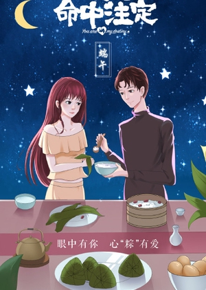 'You Are My Destiny' 你是我的命中注定 Chinese Drama (2020) Cast, Episodes, Release Date, Air | DNewsCafe