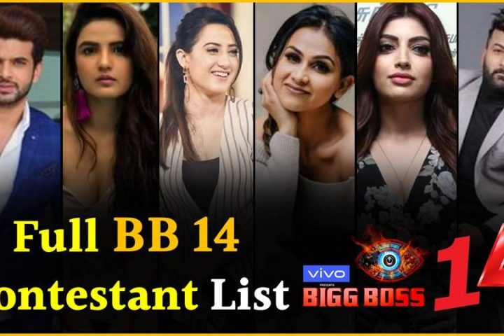 BID BOSS 14|LIST OF BID BOSS MEMBERS|
